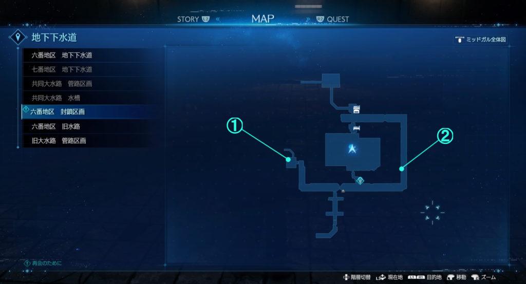 FF7リメイク『地下下水道:六番地区 封鎖区画(チャプター14)』