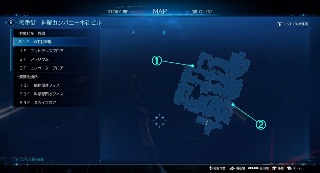 FF7リメイク『神羅カンパニー本社ビル:B1F 地下駐車場』