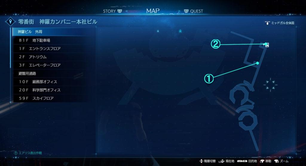 FF7リメイク『神羅カンパニー本社ビル:外周』
