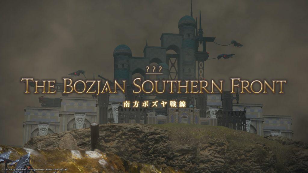 パッチ5.35『南方ボズヤ戦線』