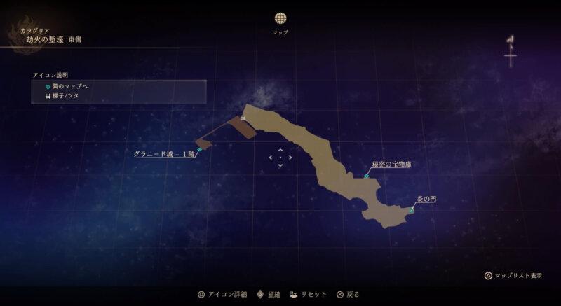 マップ『劫火の塹壕:東側』