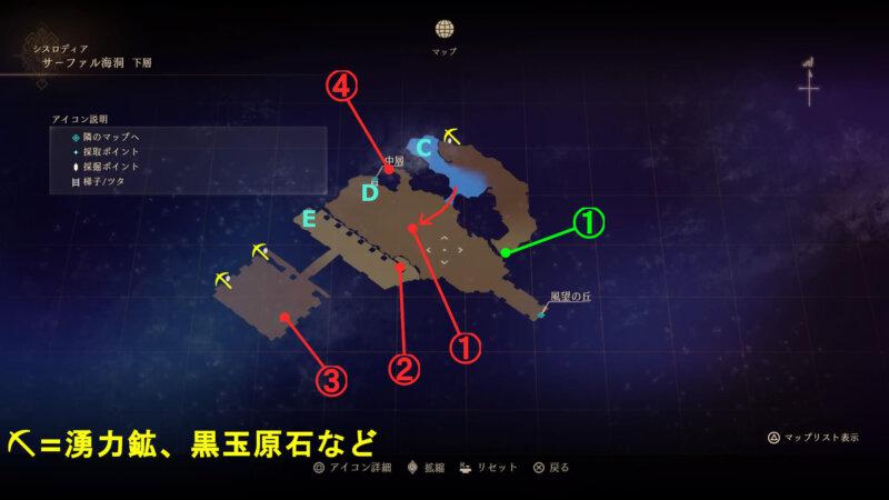 マップ『サーファル海洞:下層』