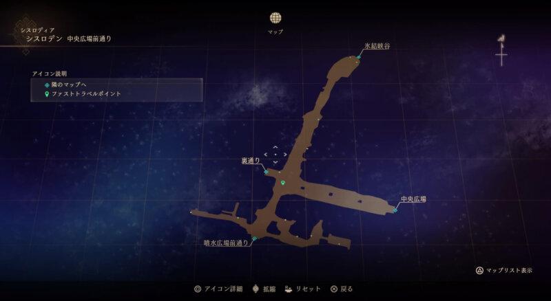 マップ『シスロデン:中央広場前通り』
