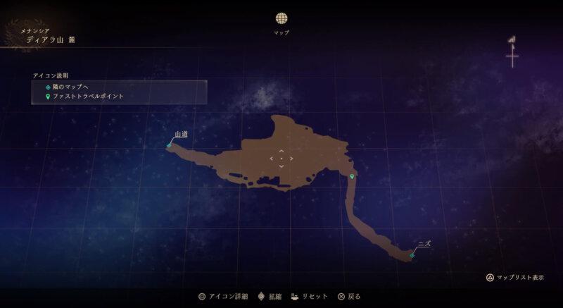 マップ『ディアラ山:麓』