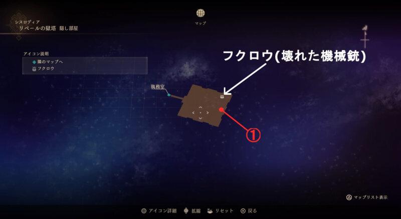 マップ「リベールの獄塔:隠し部屋」