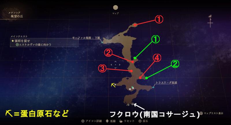 マップ『風望の丘』