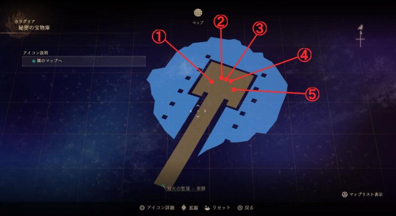 マップ『秘密の宝物庫』