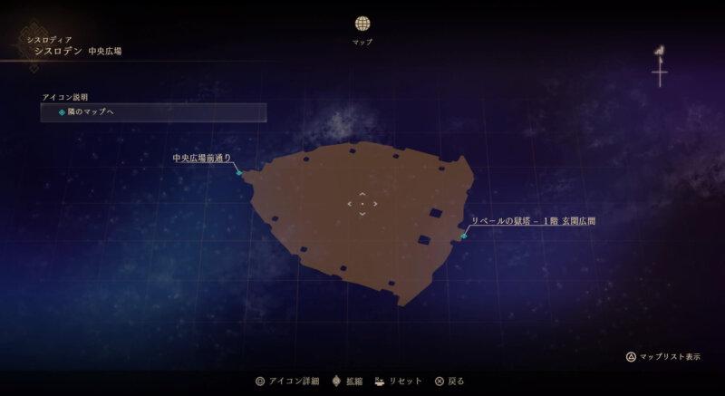マップ『シスロデン:中央広場』
