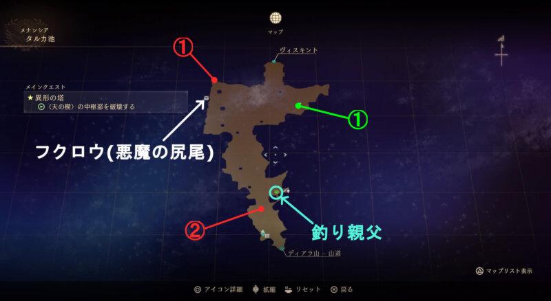マップ『タルカ池』