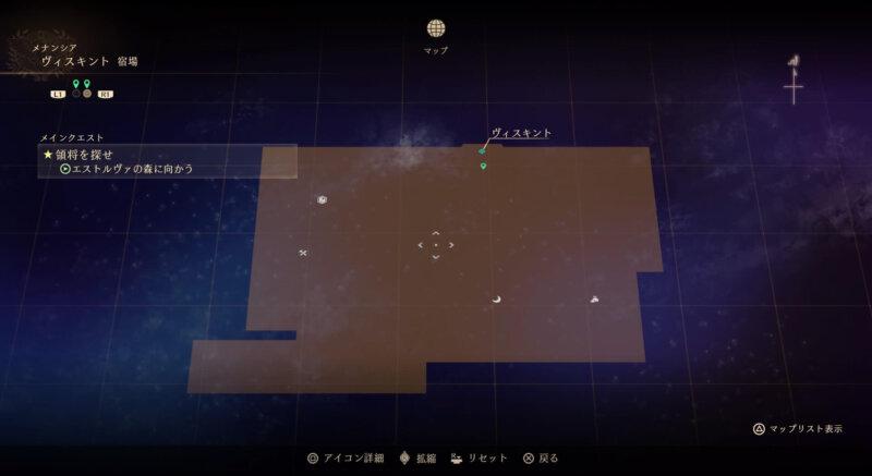 マップ『ヴィスキント:宿場』