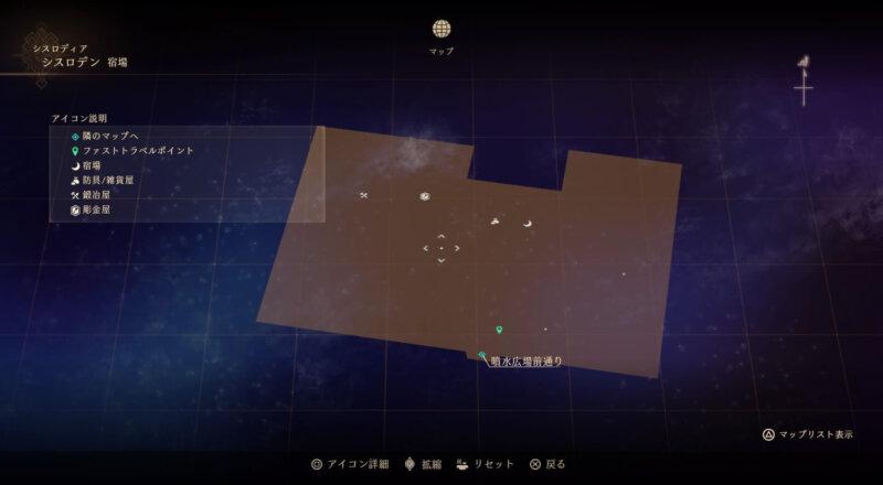 マップ『シスロデン:宿場』