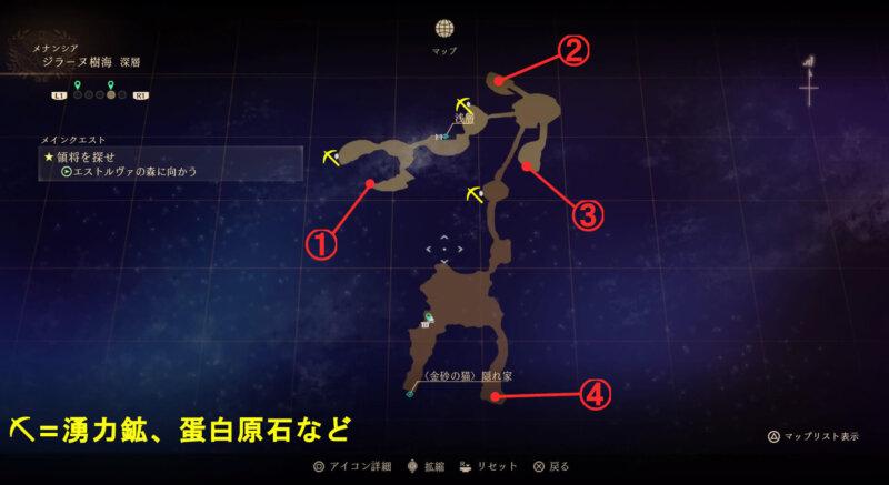 マップ『ジラーヌ樹海:深層』