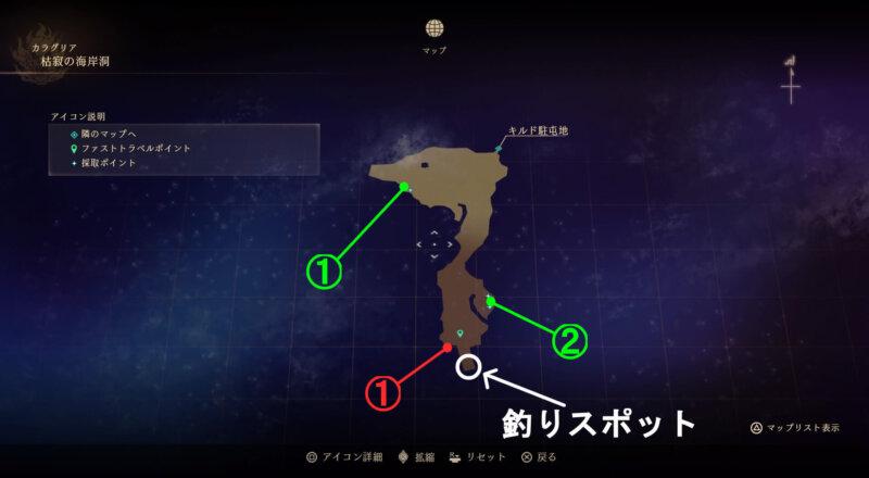 マップ情報『枯寂の海岸洞』
