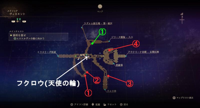 マップ『ヴィスキント』