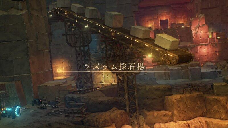 マップと宝箱の場所一覧『ラズゥム採石場』