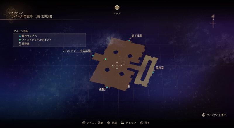 マップ『リベールの獄塔:1階 玄関広間』