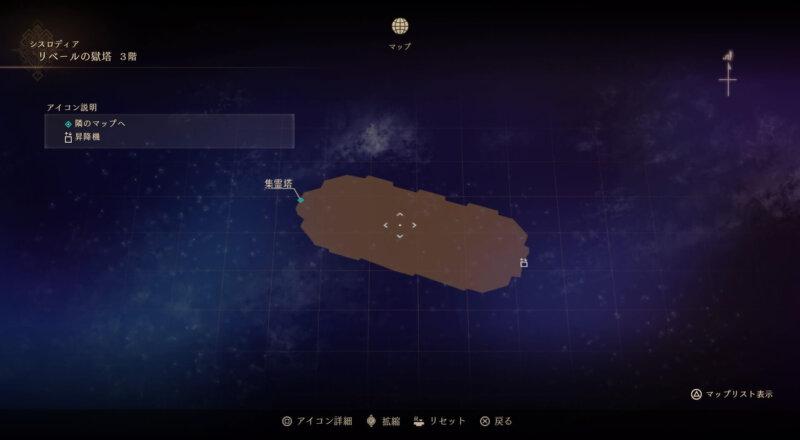 マップ『リベールの獄塔:3階』