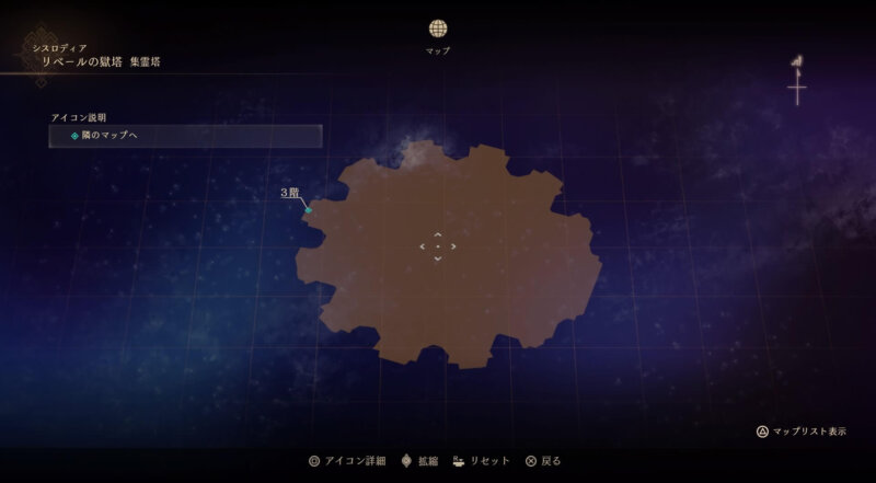 マップ『リベールの獄塔:集霊塔』