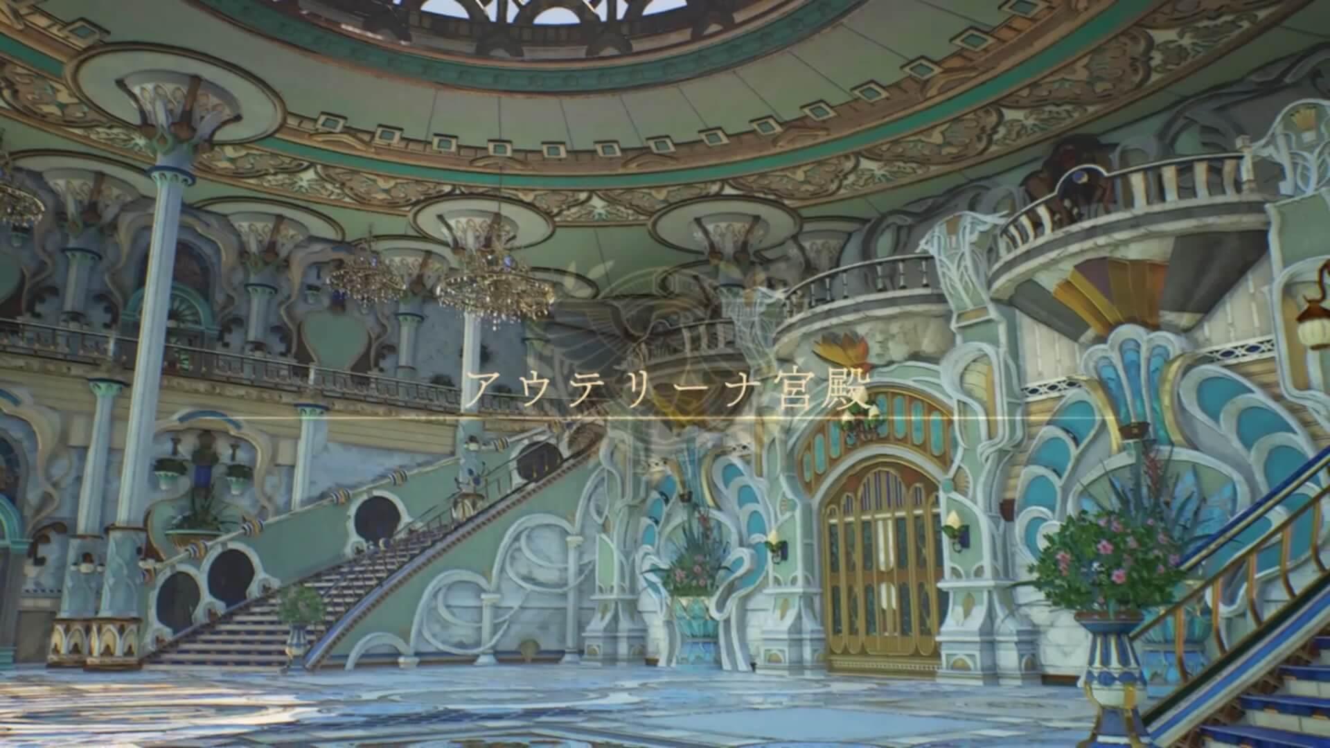 マップと宝箱の場所一覧『アウテリーナ宮殿』