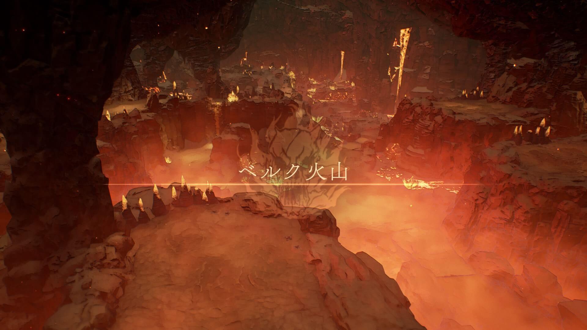 マップと宝箱の場所一覧『ベルク火山』