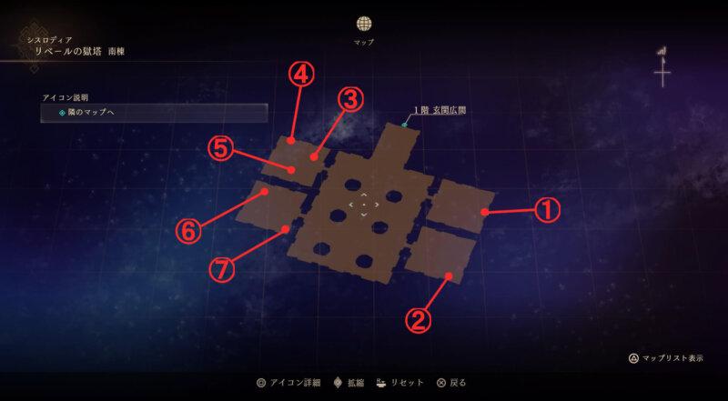 マップ『リベールの獄塔:南棟』
