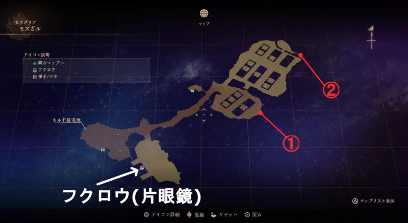 マップ『モスガル』