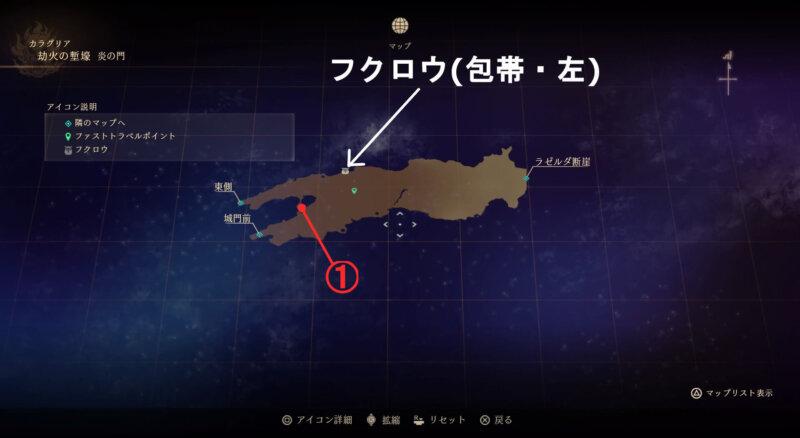 マップ『劫火の塹壕:炎の門』