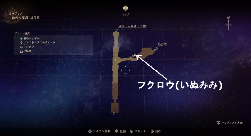 マップ『劫火の塹壕:城門前』