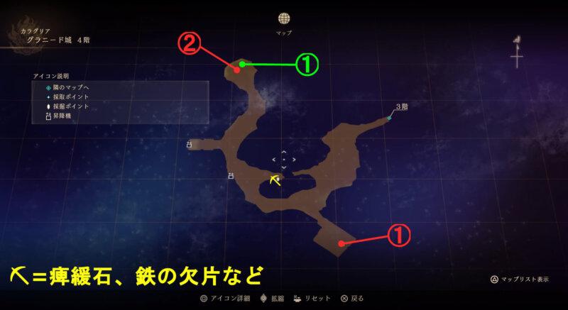 マップ『グラニード城:4階』