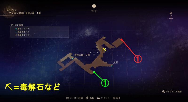 マップ『ファガン遺跡:倉庫区画 1階』
