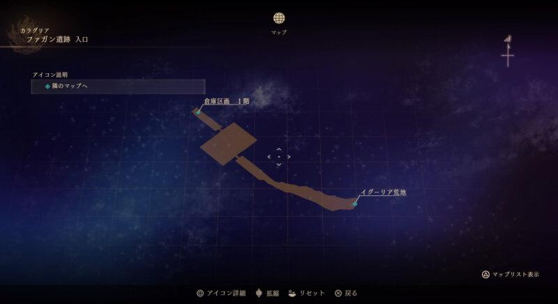 マップ『ファガン遺跡:入口』