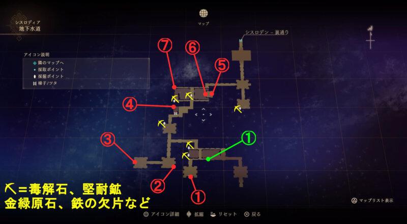 マップ『地下水道(シスロディア)』