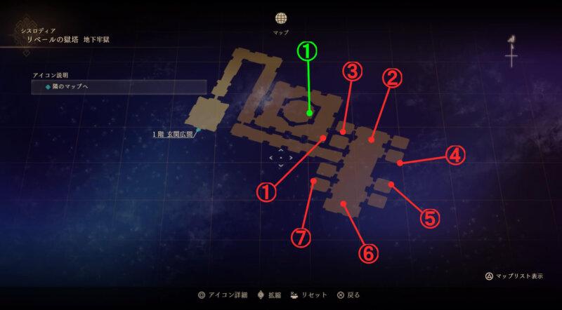 マップ『リベールの獄塔:地下牢獄』