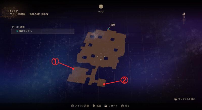 マップ『ジラーヌ樹海:金砂の猫 隠れ家』