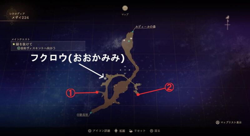 マップ『メザイ224』