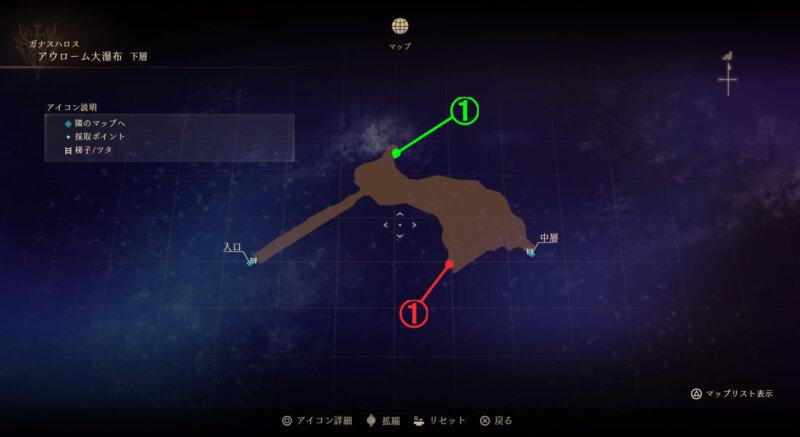 マップ『アウローム大瀑布:下層』