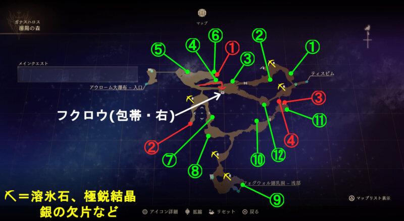 マップ『瀑陽の森』