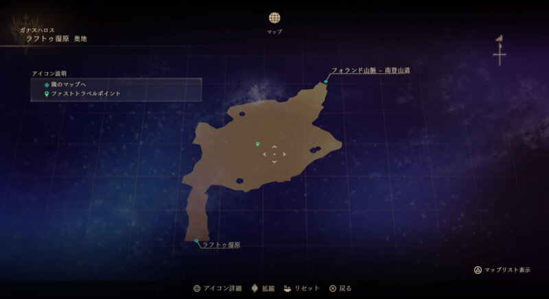 マップ『ラフトゥ湿原:奥地』