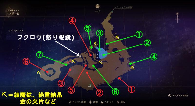 マップ『アダン湖』