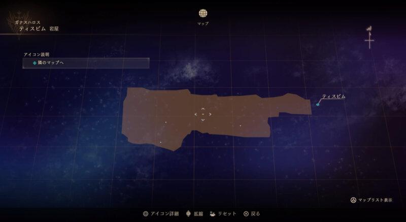マップ『ティスビム:岩屋』