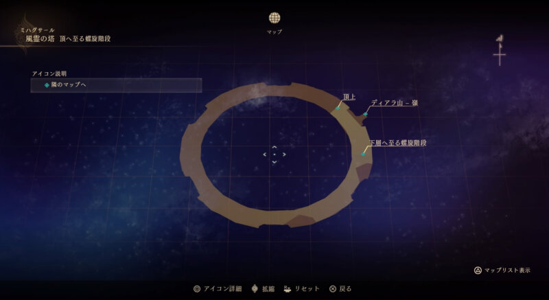 マップ『風霊の塔:頂へ至る螺旋階段』