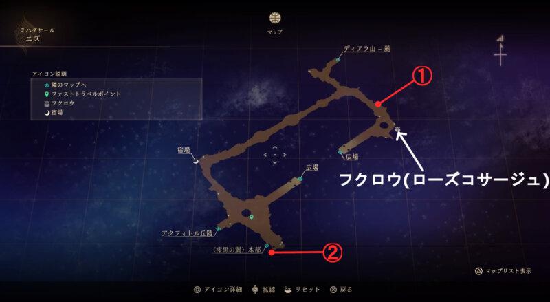 マップ『ニズ』