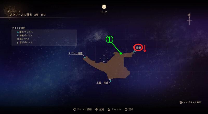 マップ『アウローム大瀑布:上層 出口』