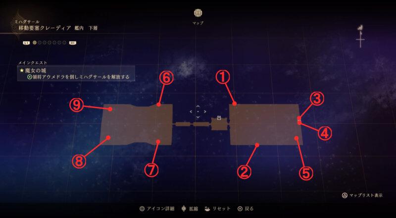 マップ『移動要塞クレーディア:艦内 下層』