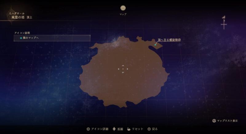 マップ『風霊の塔:頂上』