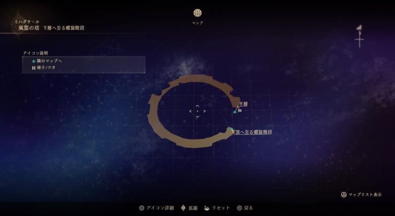マップ『風霊の塔:下層へ至る螺旋階段』