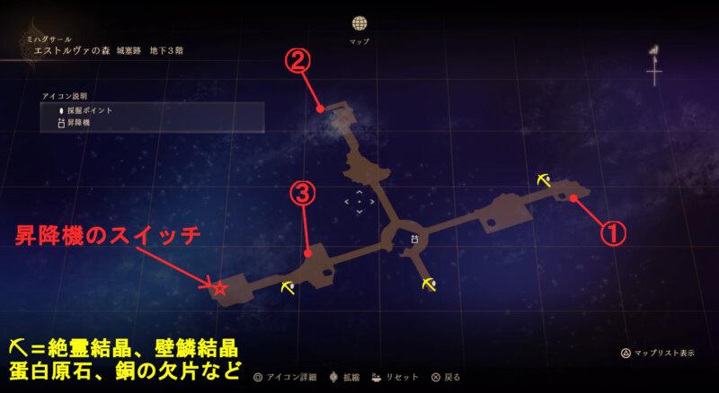 マップ『エストルヴァの森:城塞跡 地下3階』