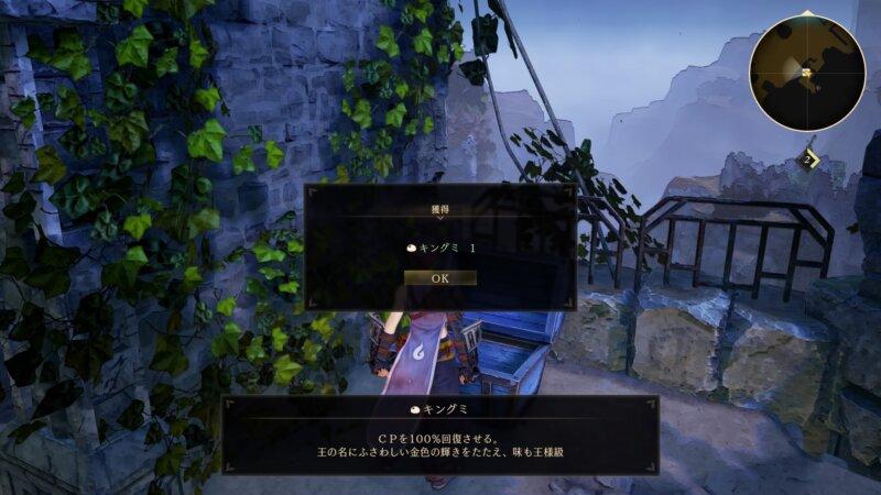 マップと宝箱の場所一覧『アダン遺跡』