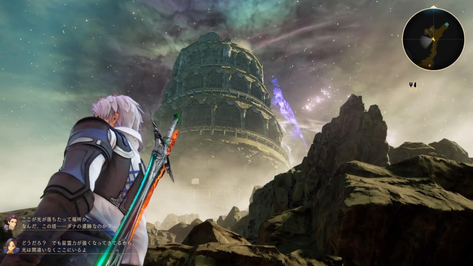 マップと宝箱の場所一覧『風霊の塔』