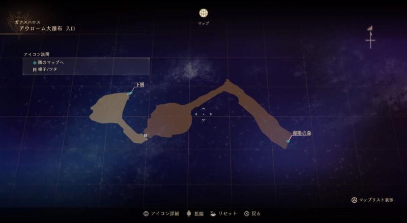 マップ『アウローム大瀑布:入口』